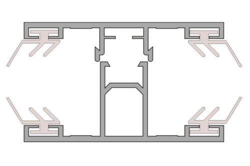 Verbindungsprofil Alu-Alu für Stegplatten